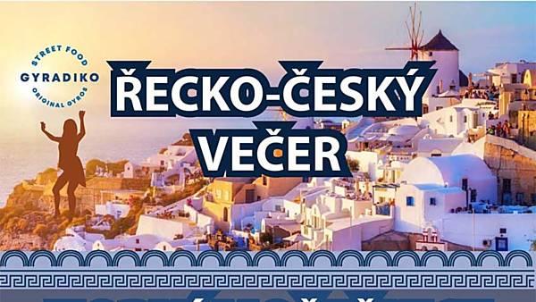 Řecko-český večer